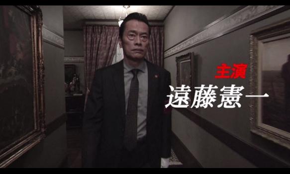 遠藤憲一と宮藤官九郎の勉強させていただきます/プロモーション映像(60秒)