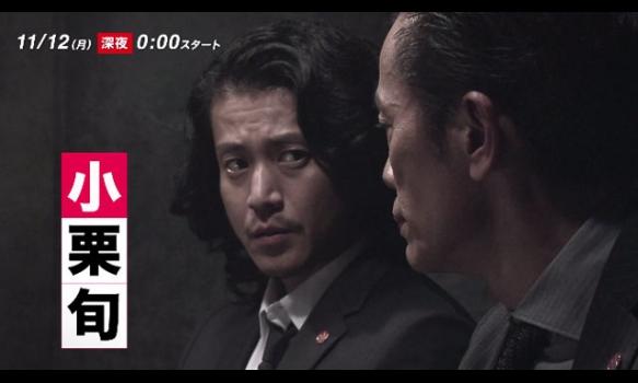 遠藤憲一と宮藤官九郎の勉強させていただきます/プロモーション映像(90秒)