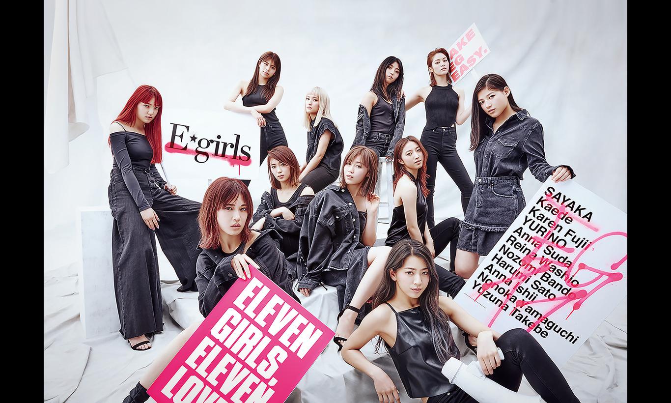 E-girls LIVE TOUR 2018 ~E.G. 11~