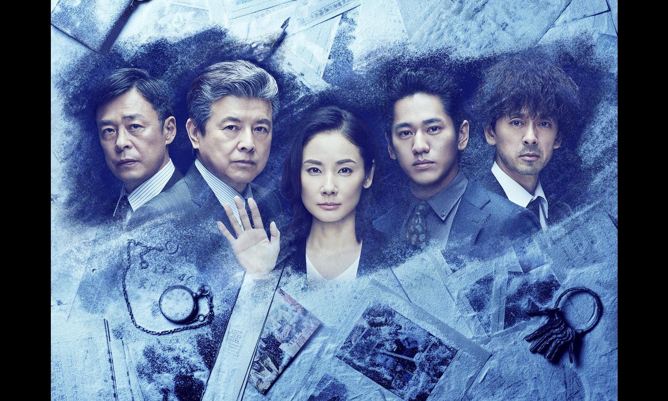 「連続ドラマW コールドケース2 ~真実の扉~」ミニガイド