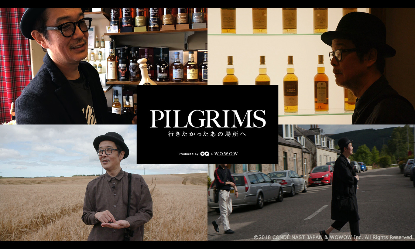 PILGRIMS Produced by GQ JAPAN & WOWOW