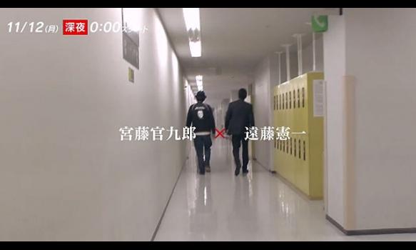 遠藤憲一と宮藤官九郎の勉強させていただきます/メイキング映像