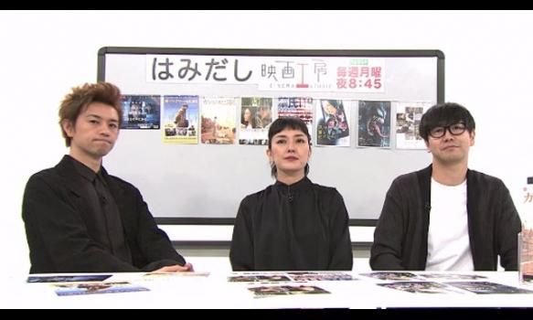 はみだし映画工房/『ヴェノム』ほか 10月26日~の劇場公開作を語る