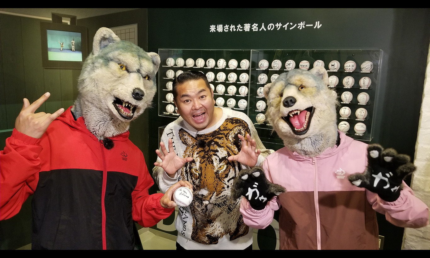 MAN WITH A MISSION ROAD TO 甲子園 ~前門の虎~