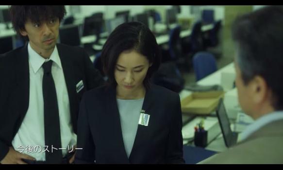 連続ドラマW コールドケース2 ~真実の扉~/今後のストーリー