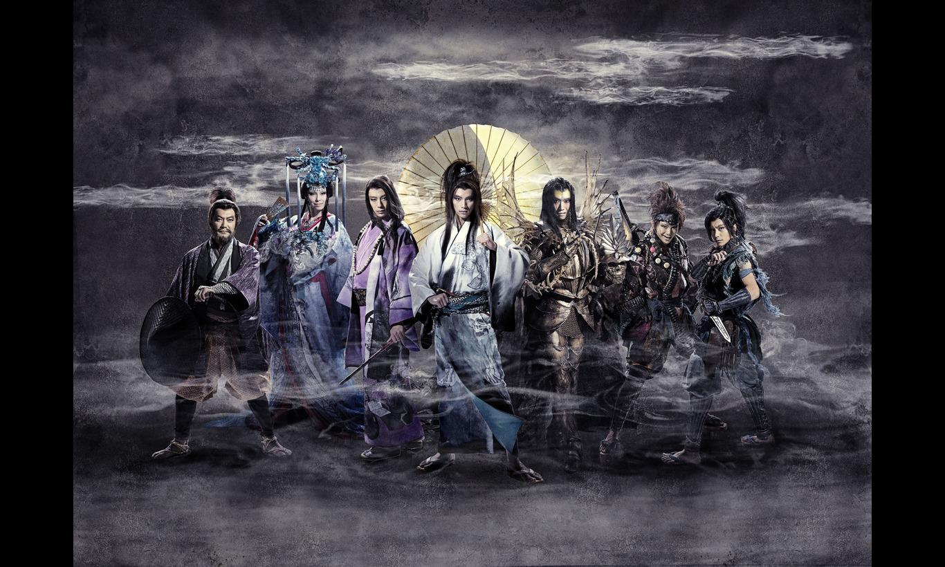 劇団☆新感線『髑髏城の七人』 Season月 上弦の月