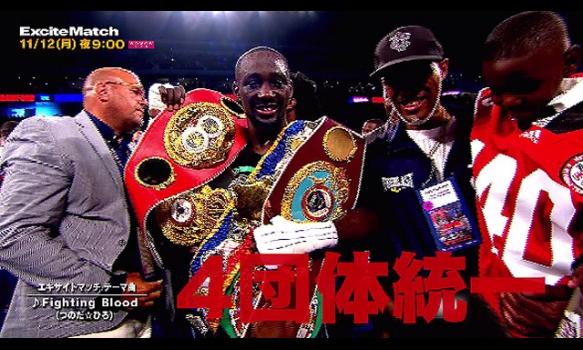 エキサイトマッチ~世界プロボクシング/テレンス・クロフォード vs ホセ・ベナビデス/番組宣伝映像