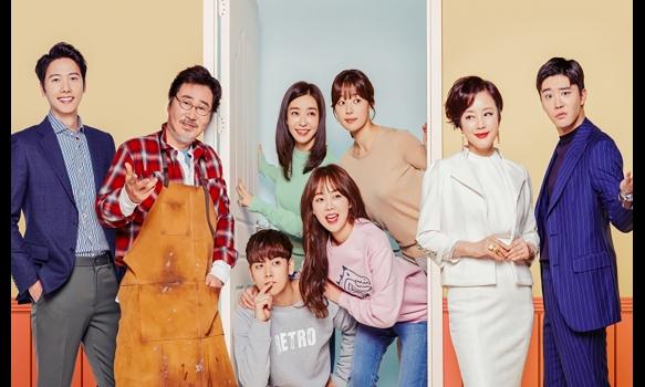 韓国ホームドラマ「一緒に暮らしませんか? 」 #1