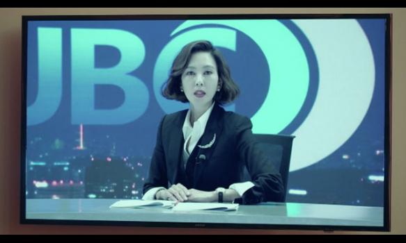 キム・ナムジュ×チ・ジニ「ミスティ~愛の真実~」プロモーション映像
