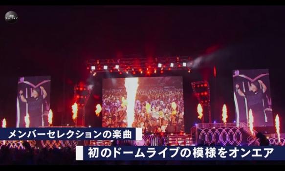 ケツメイシ LIVE 2018 お義兄さん!!ライナを嫁にくださいm(_ _)m in メットライフドーム/メンバーコメント入りプロモーション映像