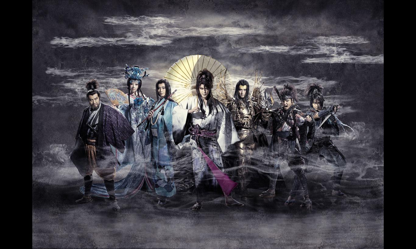 劇団☆新感線『髑髏城の七人』 Season月 下弦の月
