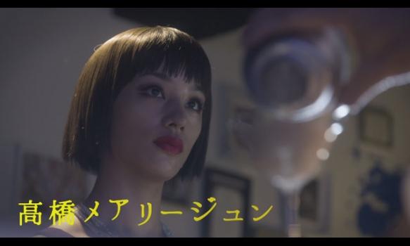 連続ドラマW 東野圭吾「ダイイング・アイ」/特報(30秒 Part.2)