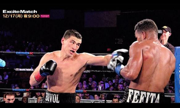 エキサイトマッチ~世界プロボクシング/ドミトリー・ビボル vs ジャン・パスカル/番組宣伝映像