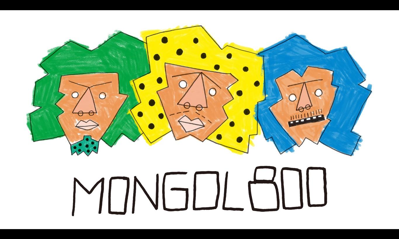 """生中継!MONGOL800 20th ANNIVERSARY FINAL!!""""モンパチハタチ at 日本武道館"""""""
