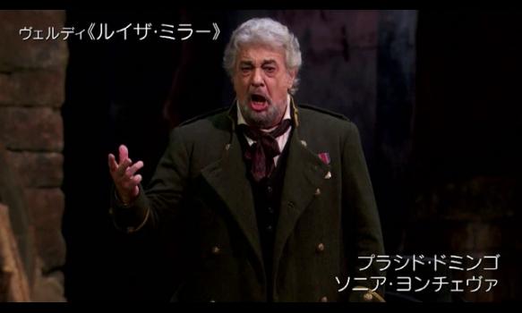 ハイライト映像:P・ドミンゴ主演《ルイザ・ミラー》