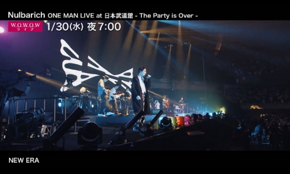 Nulbarich ONE MAN LIVE at 日本武道館 -The Party is Over-/ライブダイジェスト映像