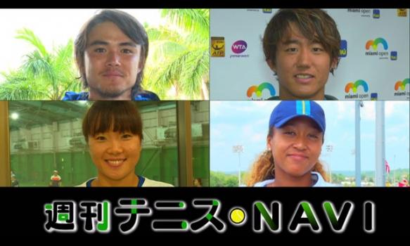 【週刊テニスNAVI #31】全豪オープンテニス2019総集編スペシャル/プロモーション映像