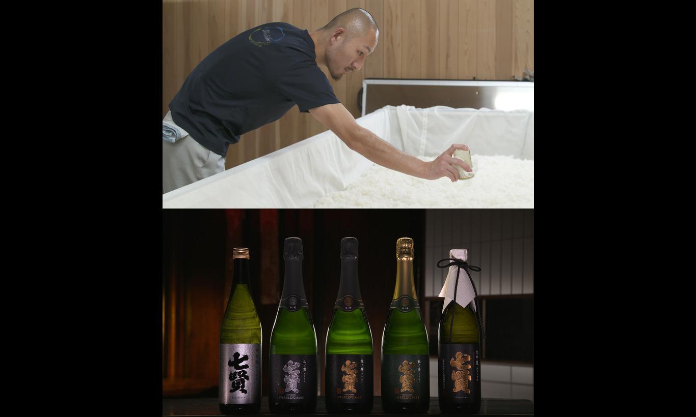 銘酒誕生物語