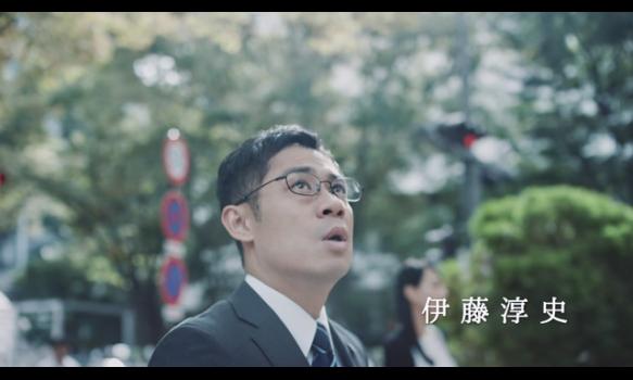 第1回WOWOW新人シナリオ大賞受賞作 ドラマW 今日、帰ります。/プロモーション映像(30秒)