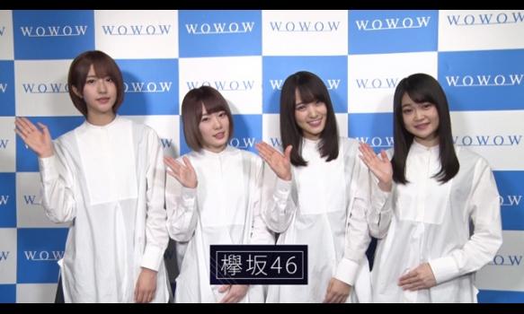【DAY-1】欅坂46 コメント映像