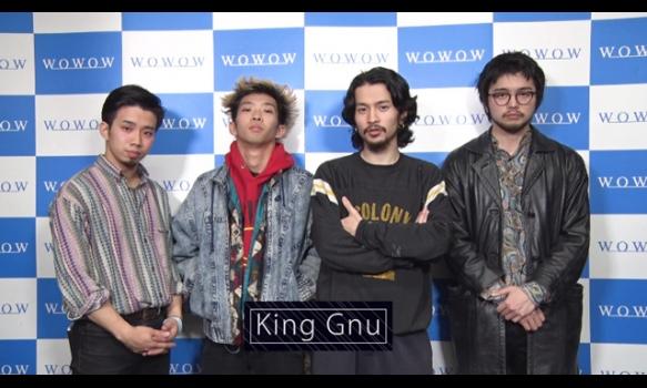 【DAY-1】King Gnu コメント映像