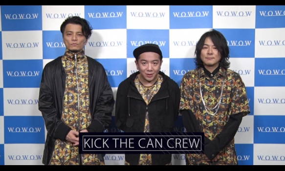 【DAY-2】KICK THE CAN CREW コメント映像