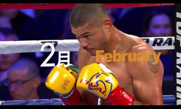 2月のエキサイトマッチ~世界プロボクシング