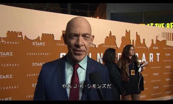 キャスト・スタッフインタビュー/J・K・シモンズ