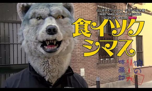 【狼のリーガ体験記 vol.1】ジャン・ケン・ジョニーがセビージャで捕食!