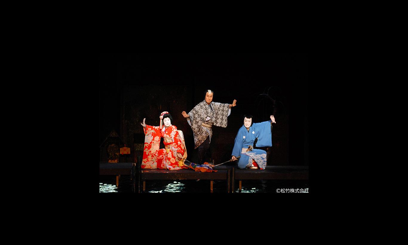 コクーン歌舞伎「三人吉三」