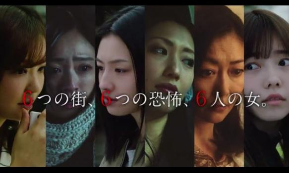東京二十三区女/プロモーション映像(90秒)