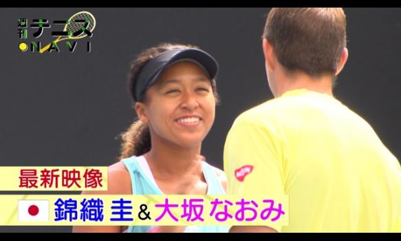【週刊テニスNAVI #34】プロモーション映像