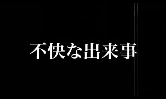 スティーヴン・キングにまつわる10のテーマ~不快な出来事編~