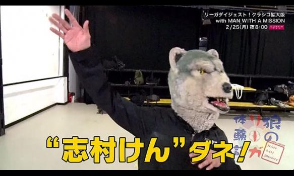 【狼のリーガ体験記 vol.3】ジャン・ケン・ジョニーが本場のフラメンコに挑戦したら…?