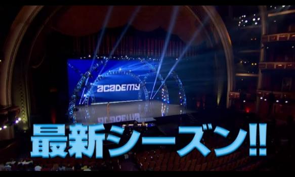 アメリカン・ダンス・バトル3/プロモーション映像