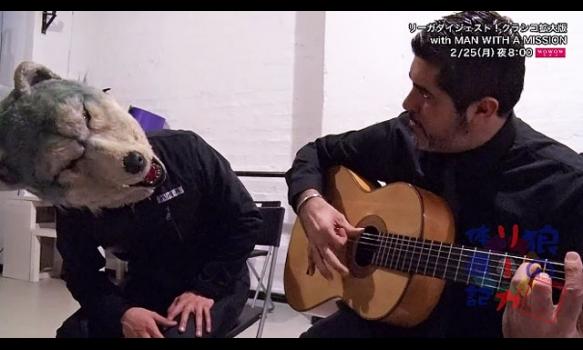 【狼のリーガ体験記 vol.4】ジャン・ケン・ジョニーがフラメンコギターに挑戦!!