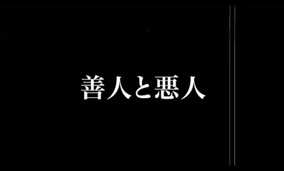 スティーヴン・キングにまつわる10のテーマ~善人と悪人編~