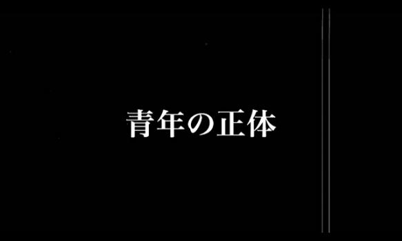 スティーヴン・キングにまつわる10のテーマ~青年の正体編~
