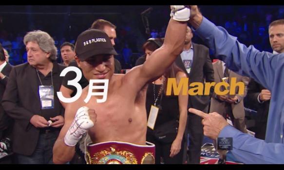 3月のエキサイトマッチ~世界プロボクシング