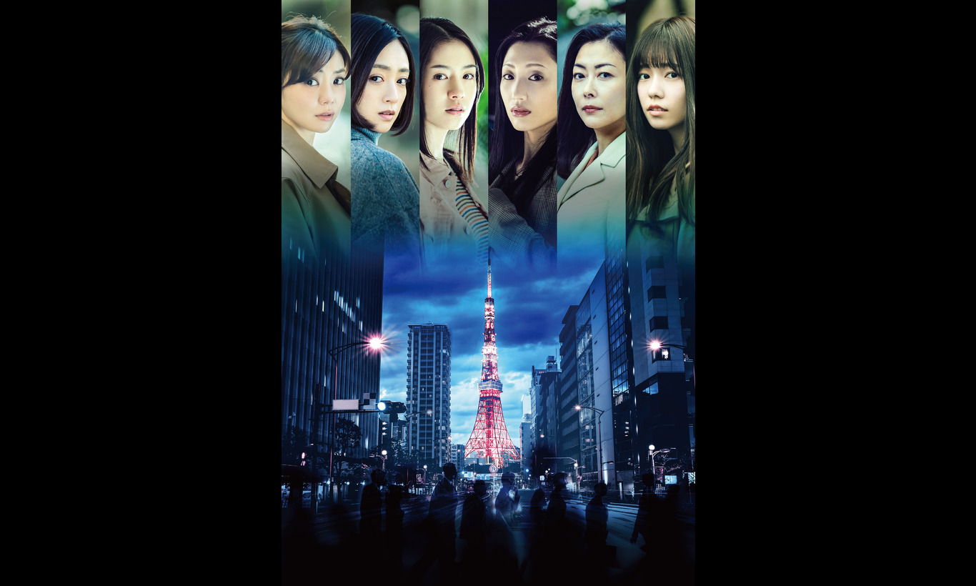 東京二十三区女