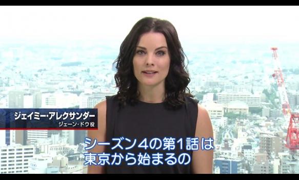 ブラインドスポット4 タトゥーの女/ジェーンのインタビュー篇(60秒)