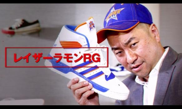 スニーカータイムズ ~Sneaker Timez~/プロモーション映像(15秒)