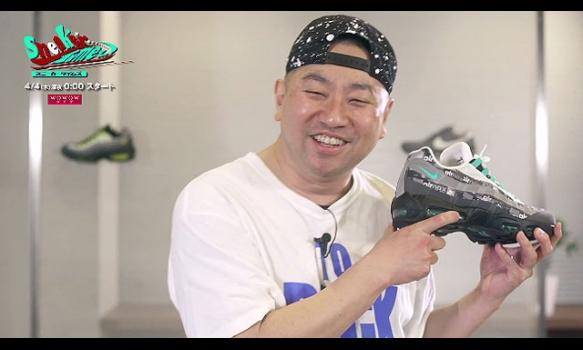 スニーカータイムズ ~Sneaker Timez~/プロモーション映像(60秒)