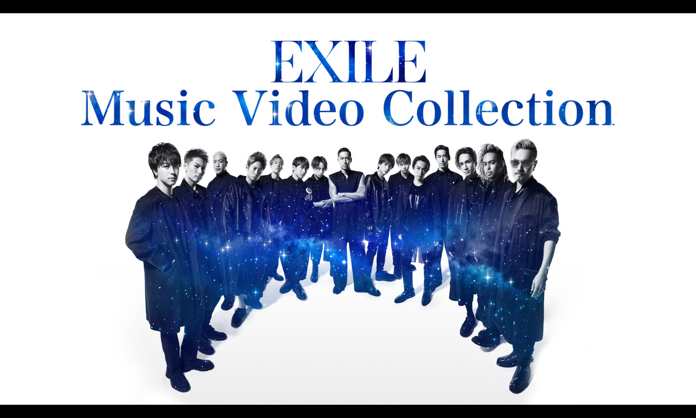 EXILE Music Video Collection