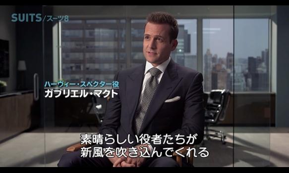 SUITSインタビューVol.2 キャストが語る新キャストの魅力