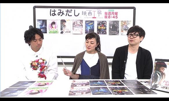 はみだし映画工房/『アベンジャーズ/エンドゲーム』ほか 4月26日~の劇場公開作を語る