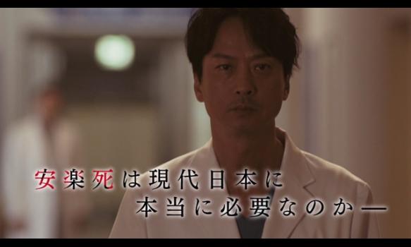 連続ドラマW 神の手/プロモーション映像B(15秒)