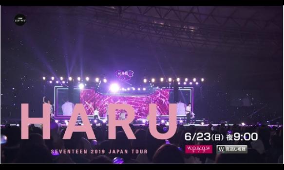 SEVENTEEN 2019 JAPAN TOUR 'HARU'/プロモーション映像