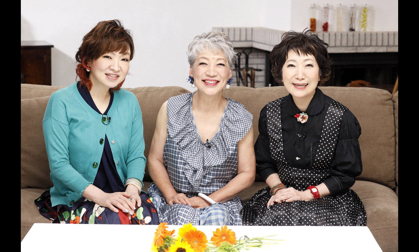 おしゃべりアラモード ~森山良子と清水ミチコとプラスワン~ シーズン2