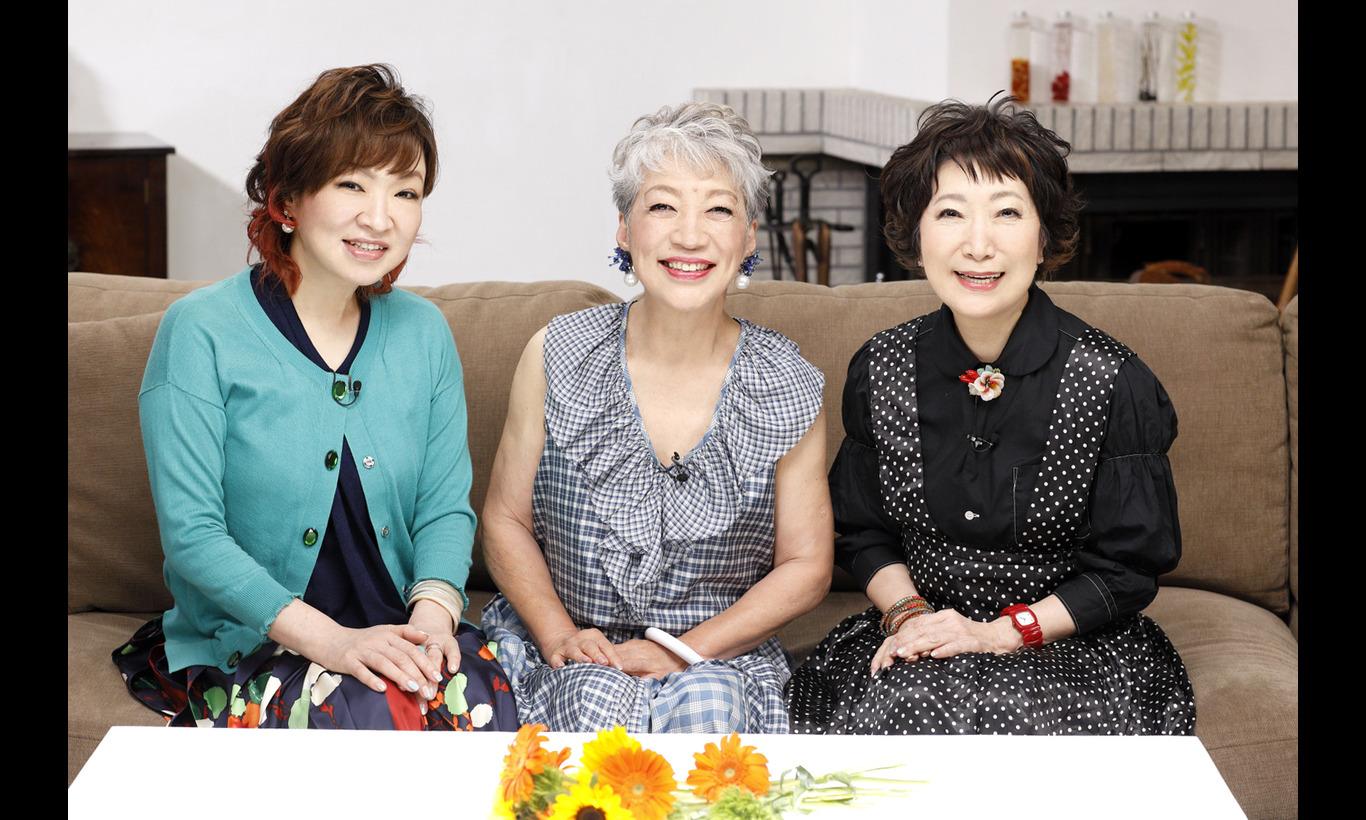 おしゃべりアラモード 〜森山良子と清水ミチコとプラスワン〜 シーズン2